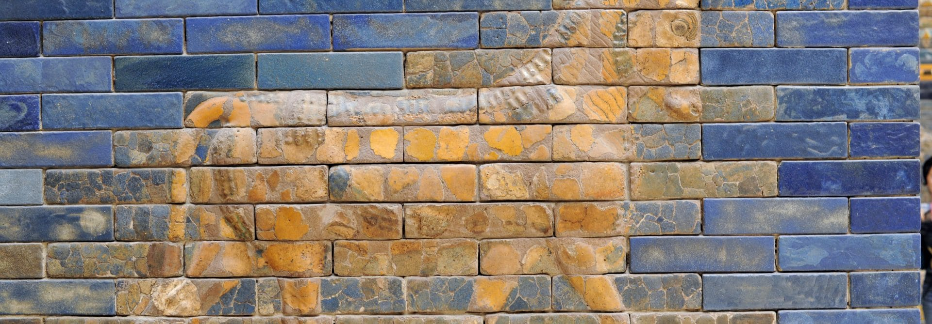 Ishtar Gate - Berlin, Germany