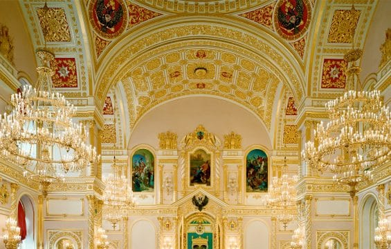 Grand Kremlin Palace Moscow