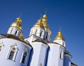St. Michaels Cathedral - Kiev, Ukraine