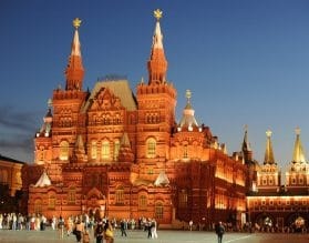 History Museum, Moscow
