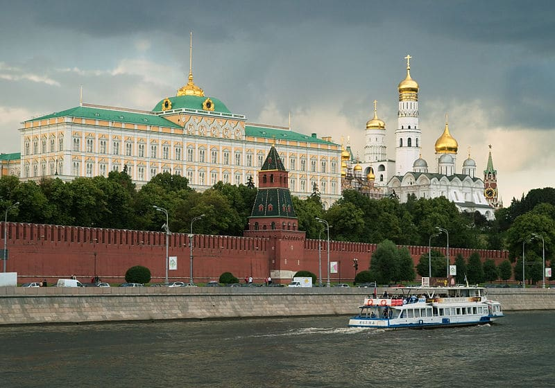 Kremlin - Moscow, Russia