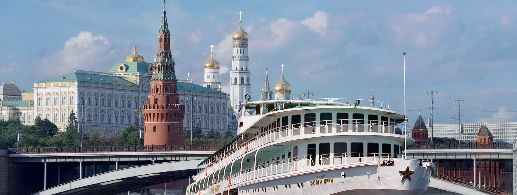 Volga Dream - Russia