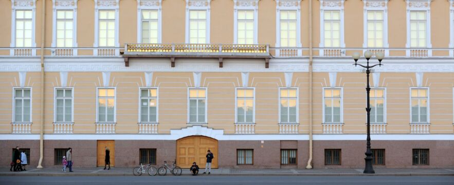 General Staff Building - St. Petersburg, Russia