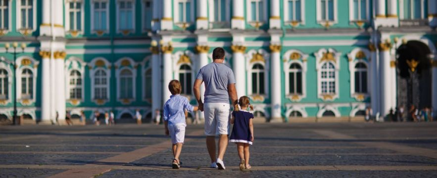 Hermitage Family Travel St. Petersburg