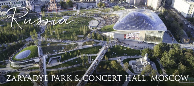 Zaryade Park Concert Hall Moscow